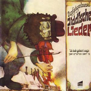 zupfgeigenhansel-jiddische-lieder