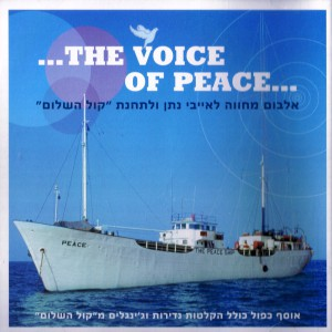 The Voice of Peace