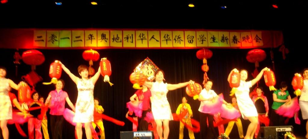 妇女会 歌舞Lampentänzerinnen